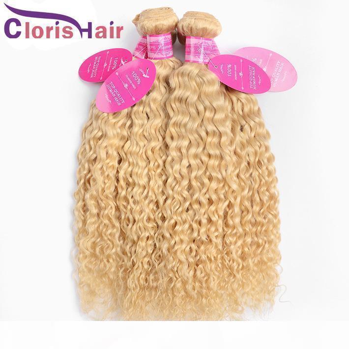Couleur 613 Blonde Bonds Bundles Malaisien Virgin Water Wave Hairseuls 100% cheveux humains Extensions humides et ondulées Blanchir Blond Blonde Blonde Naturel Trafi 3pcs