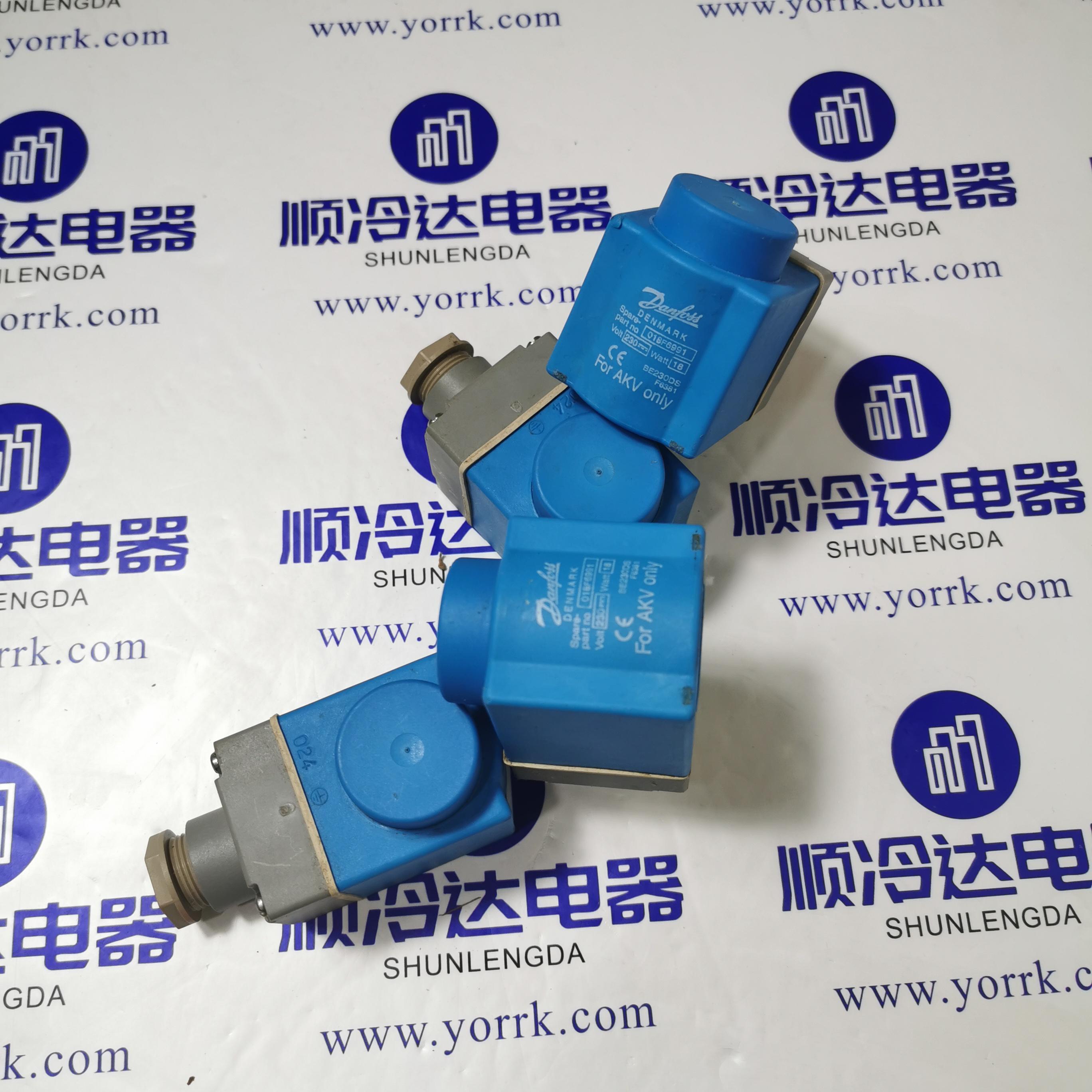 018F6991 DANFOSS refrigeration coil 230V DC 18W