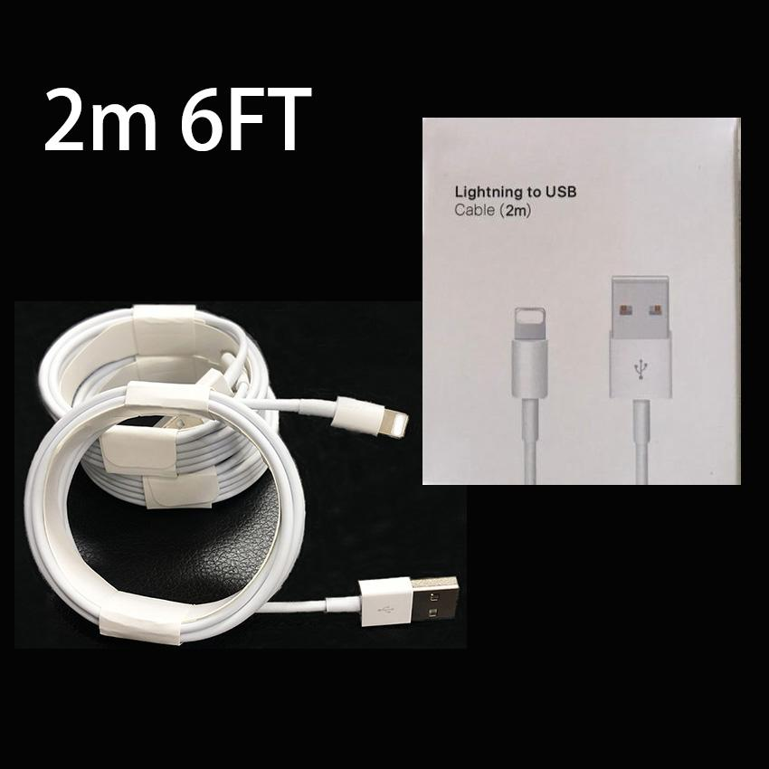 OEM 품질 2M 6FT USB 케이블 라이트닝 케이블 빠른 충전 코드 아이폰 7 8 x 11 12 Pro Max Plus 소매 상자가있는 스마트 폰