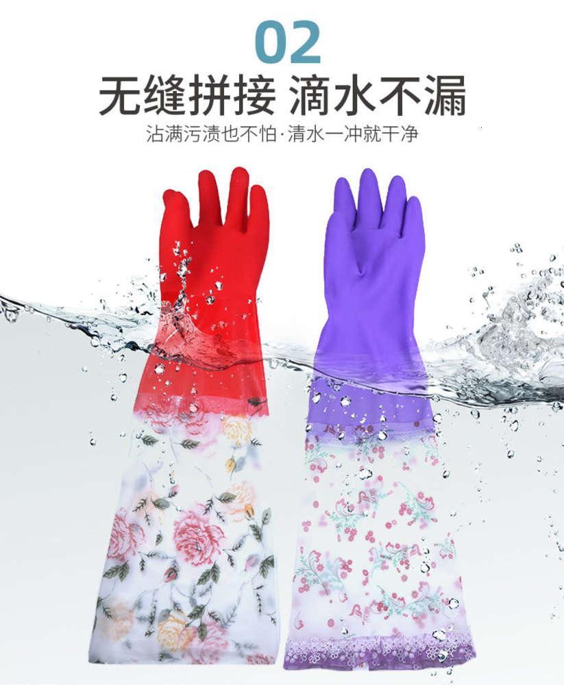 neewlvuangpeng wasserdichte spülmaschine haushaltreinigungsgummihandschuhe weiblicher dauerhafter plüsch verlängert und verdickt