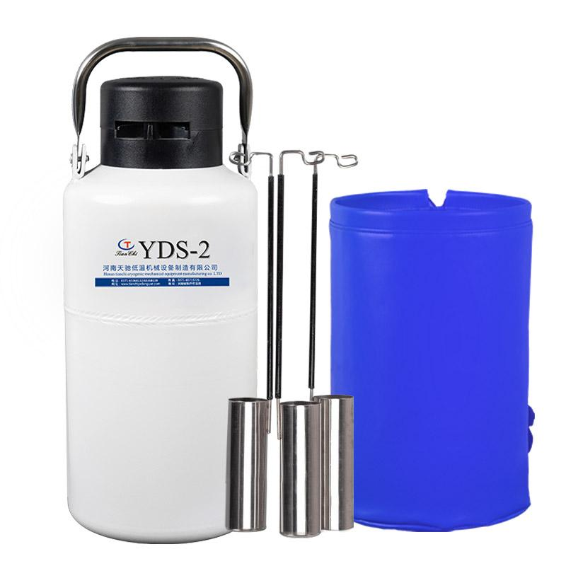 YDS-2 Cryogenic Storage Container Static Dewar Flask 2L Liquid Nitrogen Tank with Straps