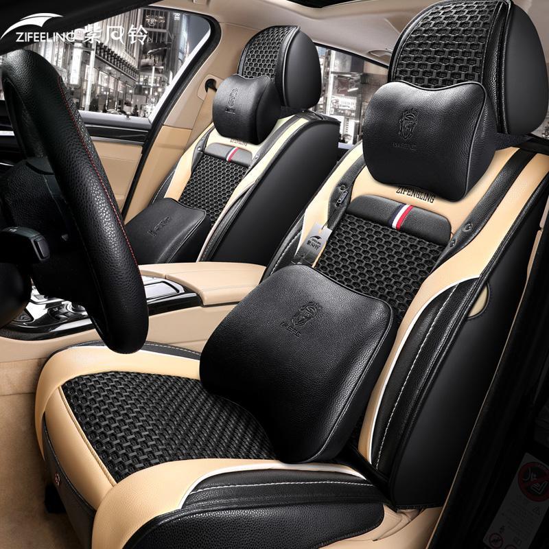 Araba Aksesuar koltuk kapağı Sedan SUV için Dayanıklı Yüksek Kaliteli Deri Evrensel Beş Koltuklar Set Yastık Ön ve Arka Kapakları Dahil Tam Kaplı Gri Tasarım AA59