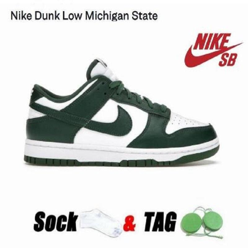 مع مربع نايك sb dunks dunk منخفضة الظل الأحذية dunky مكتنزة رجل أحذية ترافيس سكوتس viotech البرقوق باندا pigeon lx قماش الأبيض الرمادي الفوري الرجال النساء حذاء