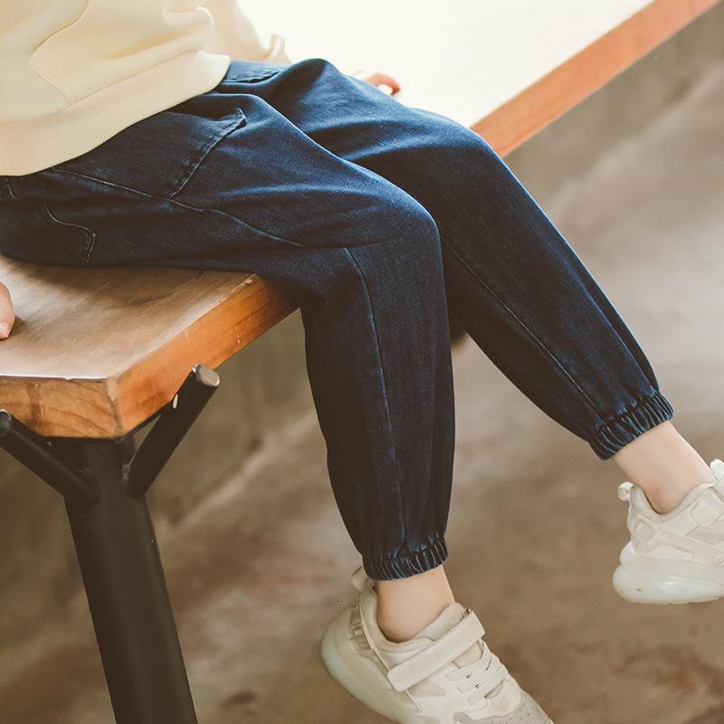 Mädchen Hosen Herbst 2021 Neue chinesische Universitätskoreanische Stretchjeans