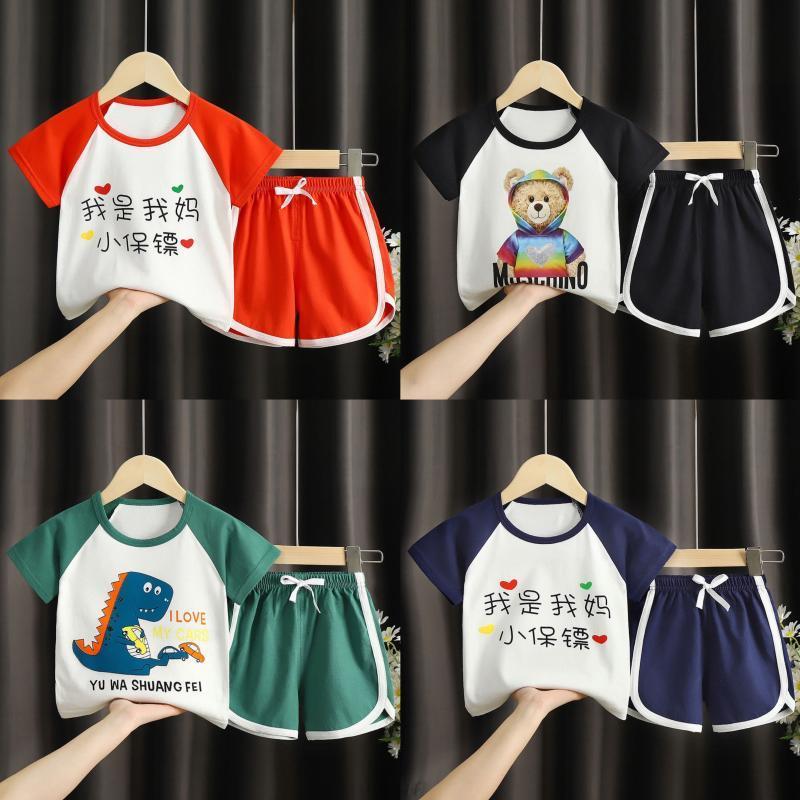 Clothing Sets Baby Boys Girls Summer Cartoon Print Children's Short Sleeve T-shirts + Shorts 2pcs Toddler Kids Tracksuit Outfits