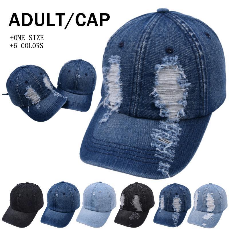 Faça velho chapéu de beisebol vintage pico tampão unisex cowboy bonés de beisebol clássico hotéis de sol de viagem de festa de festa de viagem RRA4302
