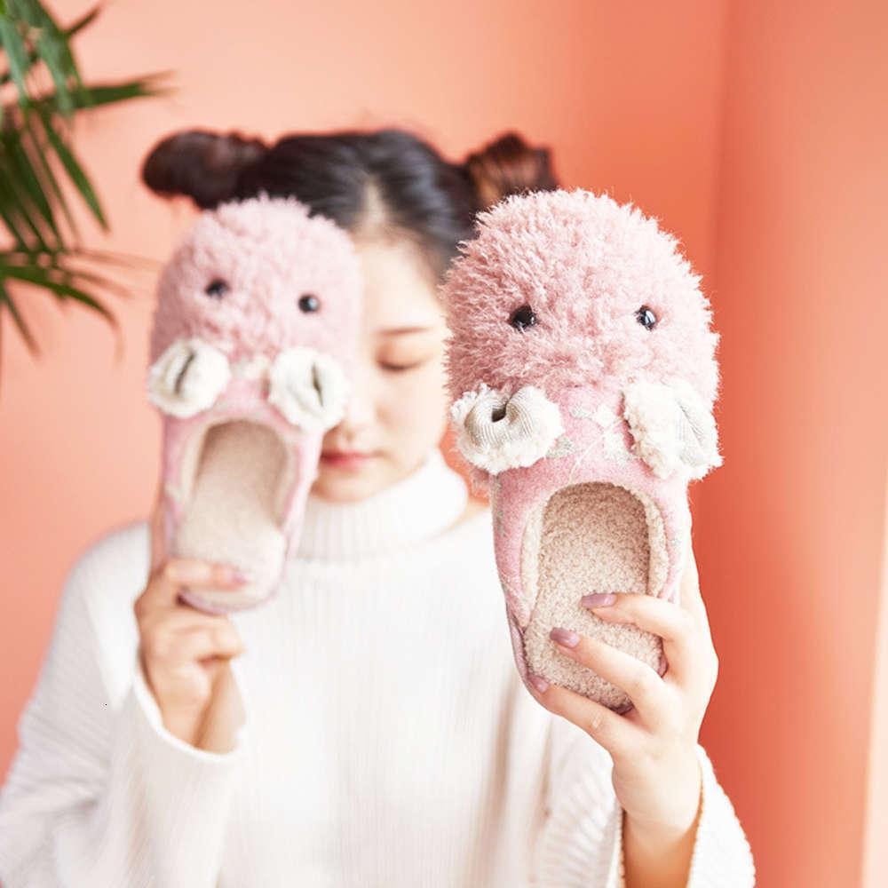 Adoráveis Deslizadores de Algodão Amantes dos Desenhos Animados das Mulheres Quente Indoor Home Grosso Soliciado Piso Sapatos de Piso Inverno