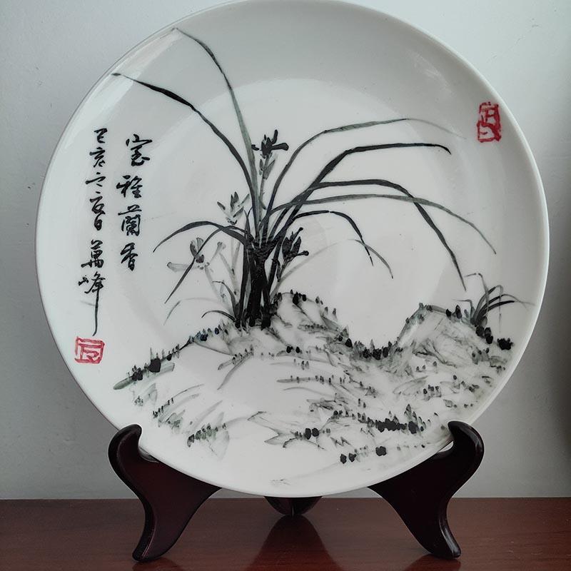 Porcelain plate (room Yalanxiang)