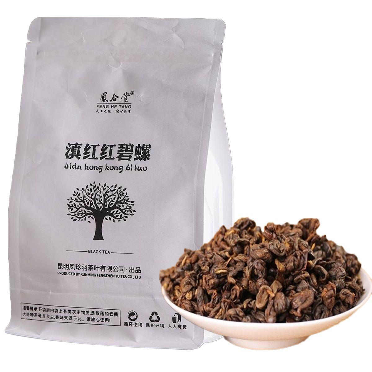 500g maturo pu er tea yunnan fengqing dianhong pu er tè organico pu'er più antico albero cotto puer naturale nero puerh tè in massa