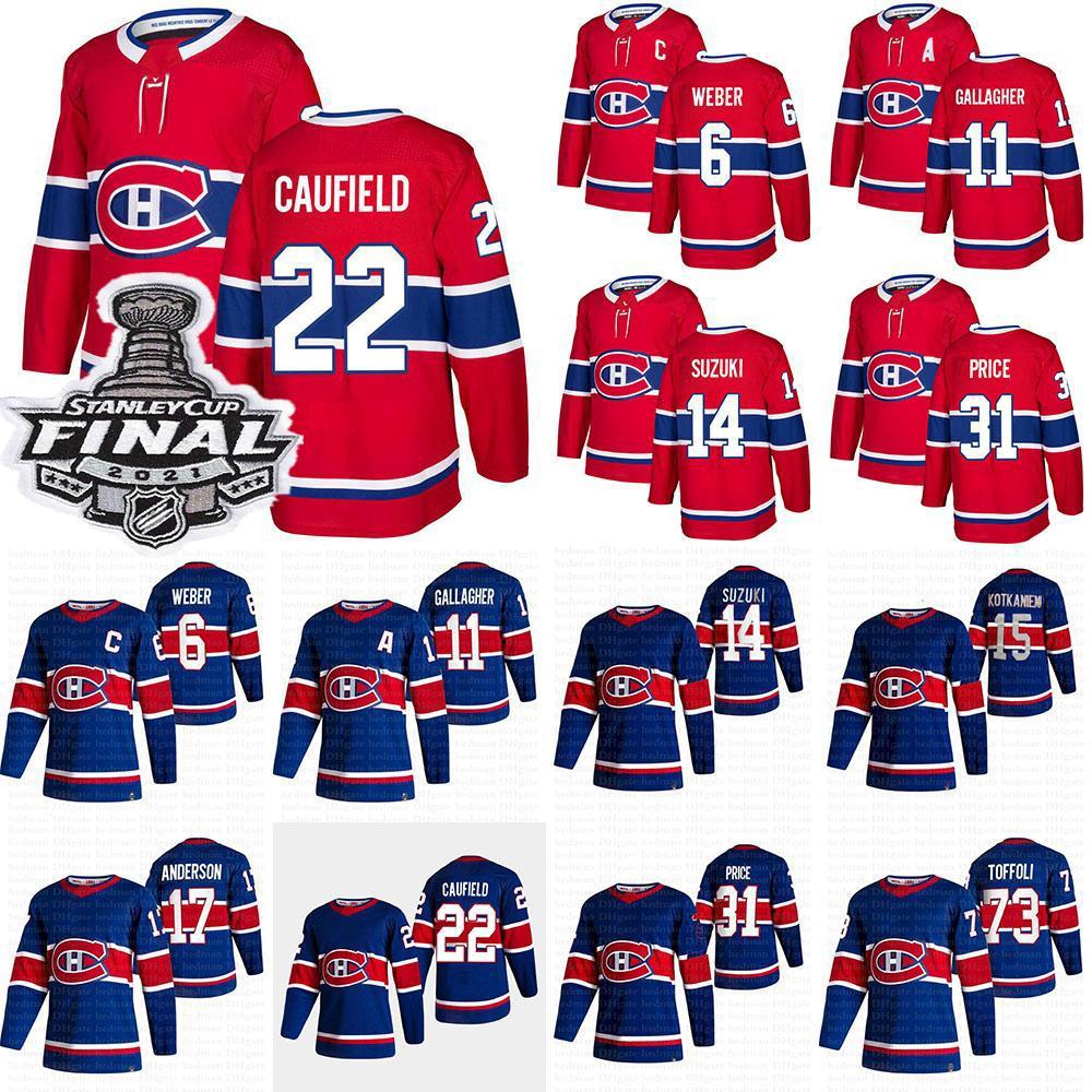 Montreal Canadiens Jersey 22 Cole Cole Cole 14 Nick Suzuki 31 Carey Preço 11 Brendan Gallagher 6 Shea Weber 17 Josh Anderson Hockey Jerseys