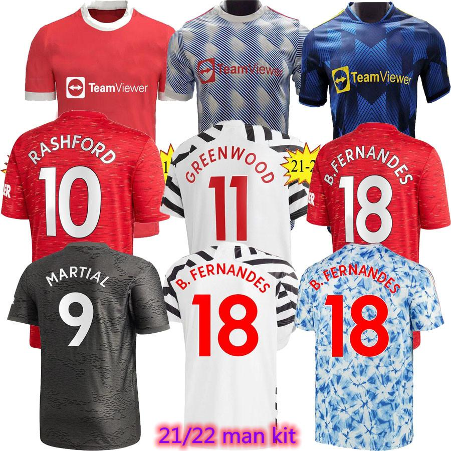 21 22 Manchester 2021 2022 Futebol Jersey Fãs Unidos Greenwood Cavani Utd Van de Beek B. Fernandes Martial Rashford Camisa de Futebol Man + Kit Kit Camiseta