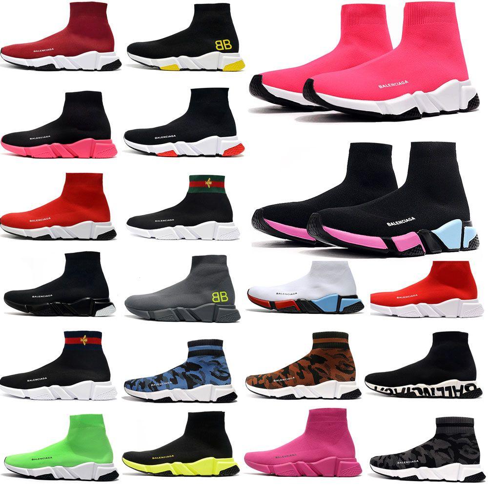 [مع صندوق] 2021 مصمم رجل نسائي سرعة المدرب 2.0 2 جورب أحذية الجوارب التمهيد الأحذية عارضة المرأة عداء عداء سنيكرز 36-45 VDB7 #