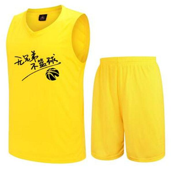 Jersey do basquetebol camisetas cor preta roxa branca 000000064