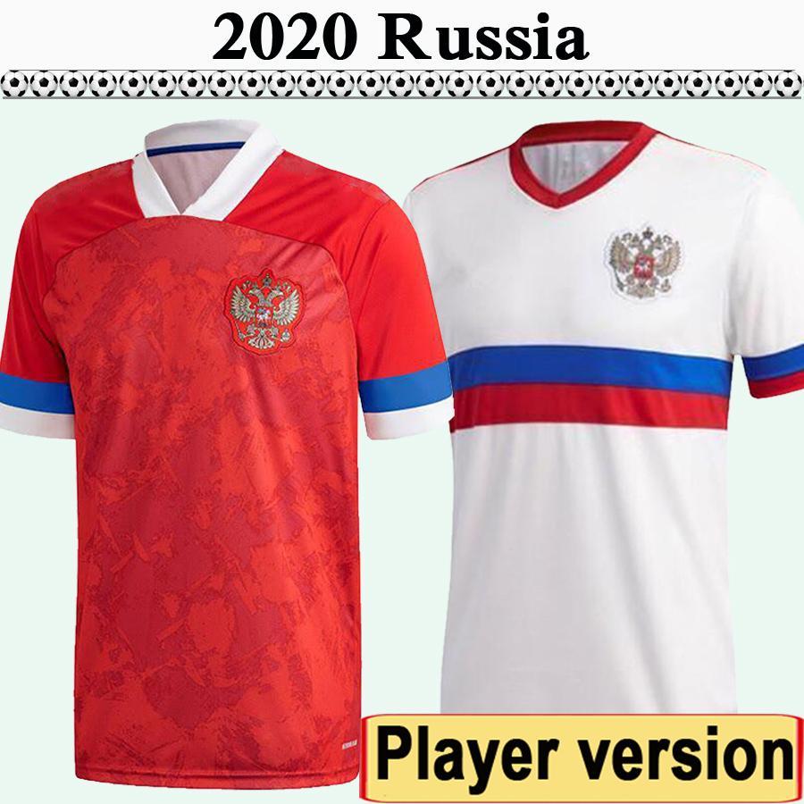 2021 Version du joueur de Russie Mens Soccer Jerseys National Team Akhmetov Miranchuk Golovin Erokhin Kuzyayev Zhirkov Home Shirt de football