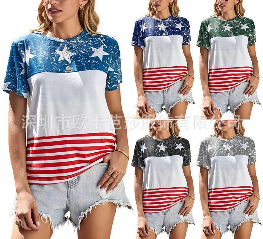 Frauen T-Shirt 2021 Sommerdruck Mode Lose Casual Kurzarm Gestreifte Frauen Kleidung Grafik T-shirts Plus Größe