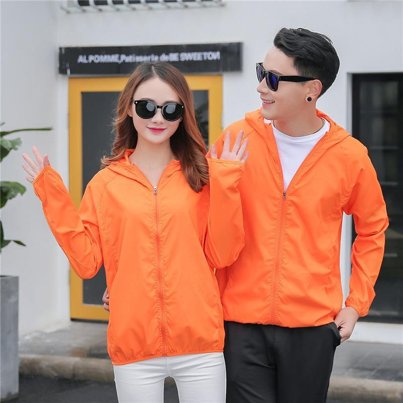 Outdoor Sunscreen Couple Lovers Spring And Summer Thin Windproof Quick-drying Sports Waterproof Windbreaker Beach Cover Up Women's Swimwear