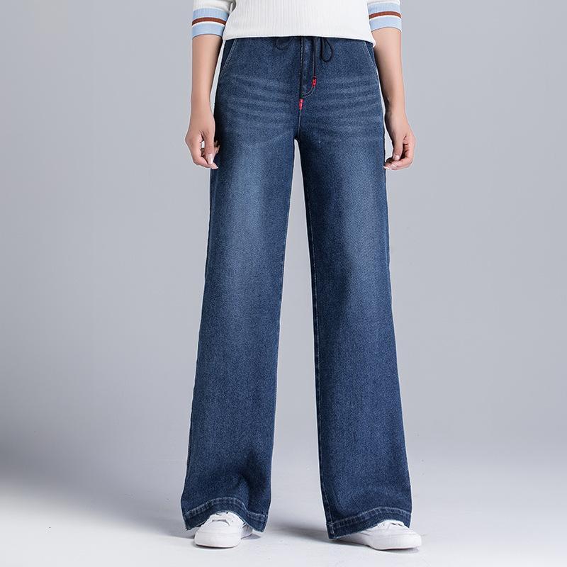 autumn High Waist Stretch Jeans Women's slim wide leg pants straight