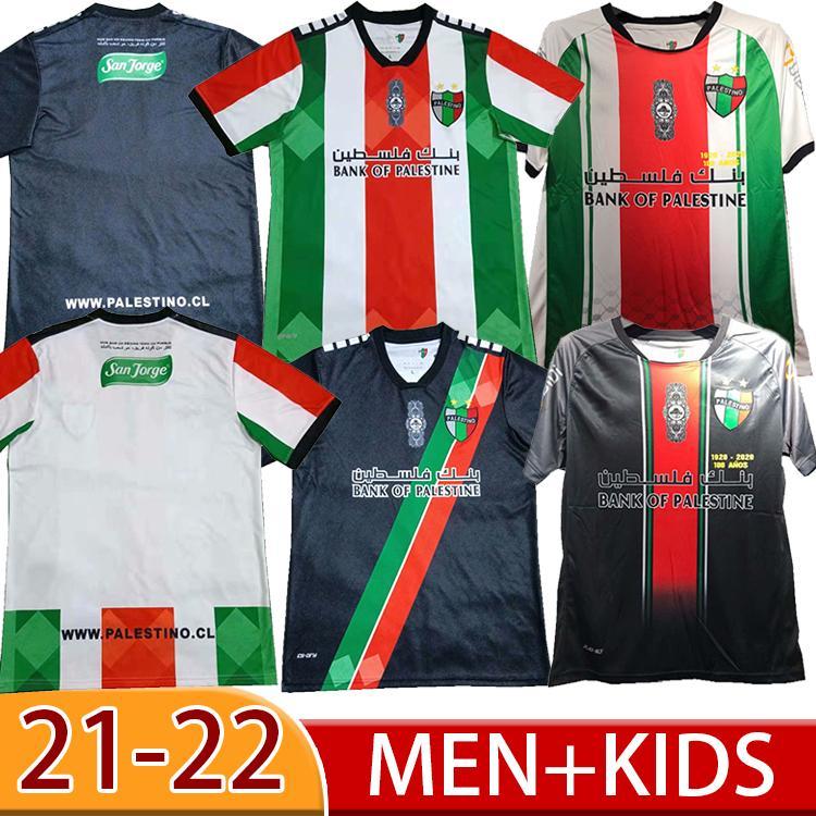 Özelleştirilmiş 2022 Futbol Forması Filistino Deportivo 9 Campos 7 Rosende Ev Uzakta 6 ORRES Hayranları Sürüm 22 Cutierrez 13 Cortes Man + Çocuklar 2021 Futbol Gömlek