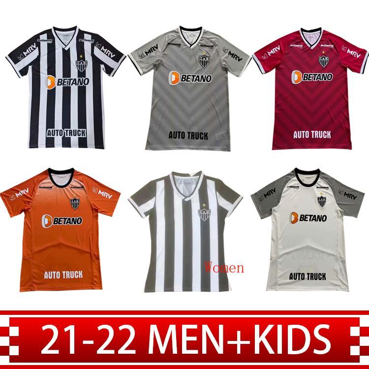 2021 2022 Atletico Mineiro Soccer Jerseys Guga Vargas M.Zaracho Jersey Home Thouse 3rd 21 22 قميص كرة القدم