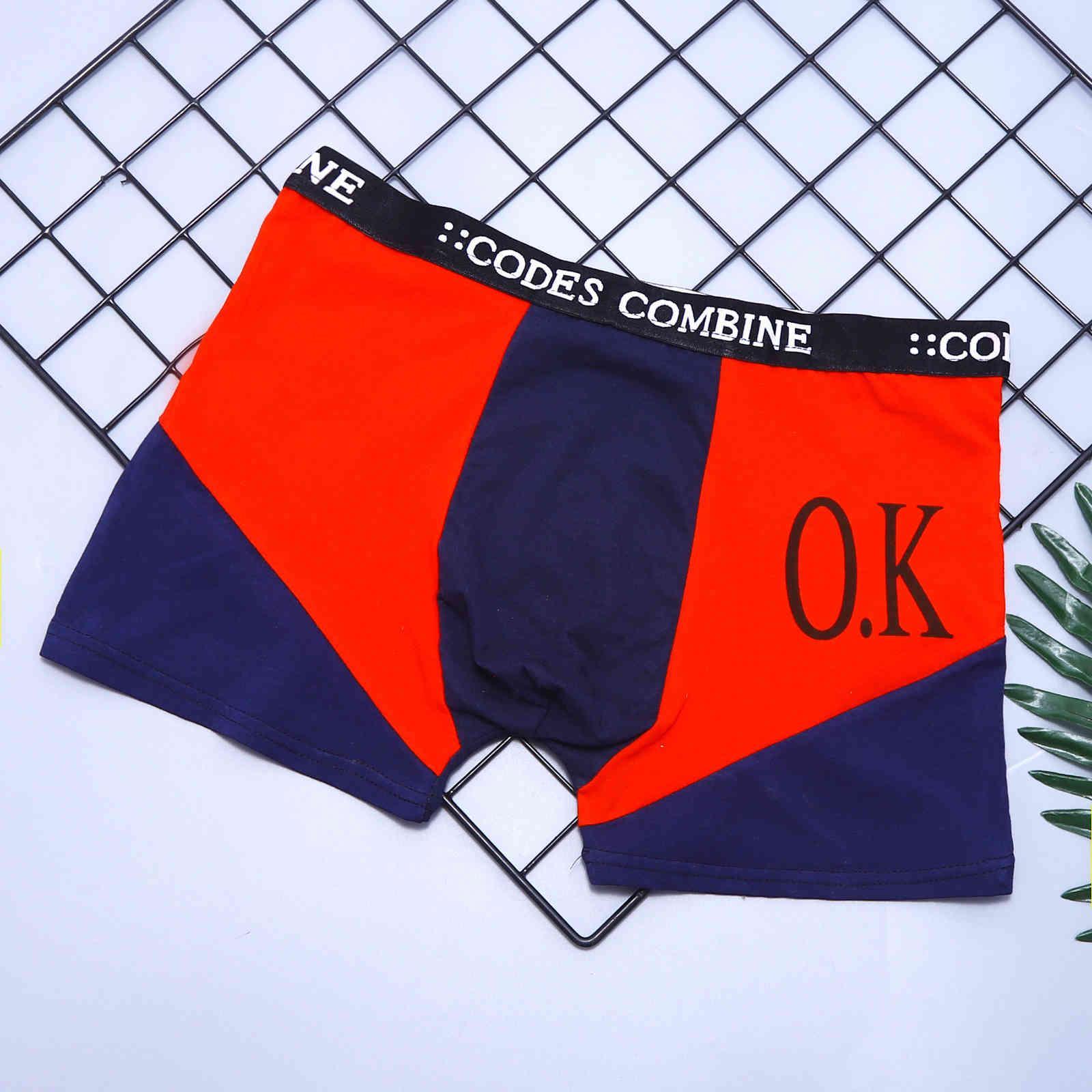 Sous-vêtements sous-vêtements masculins de coton modal en coton LOOST Letter Pants Pants Top Youth Respirant Taille moyenne