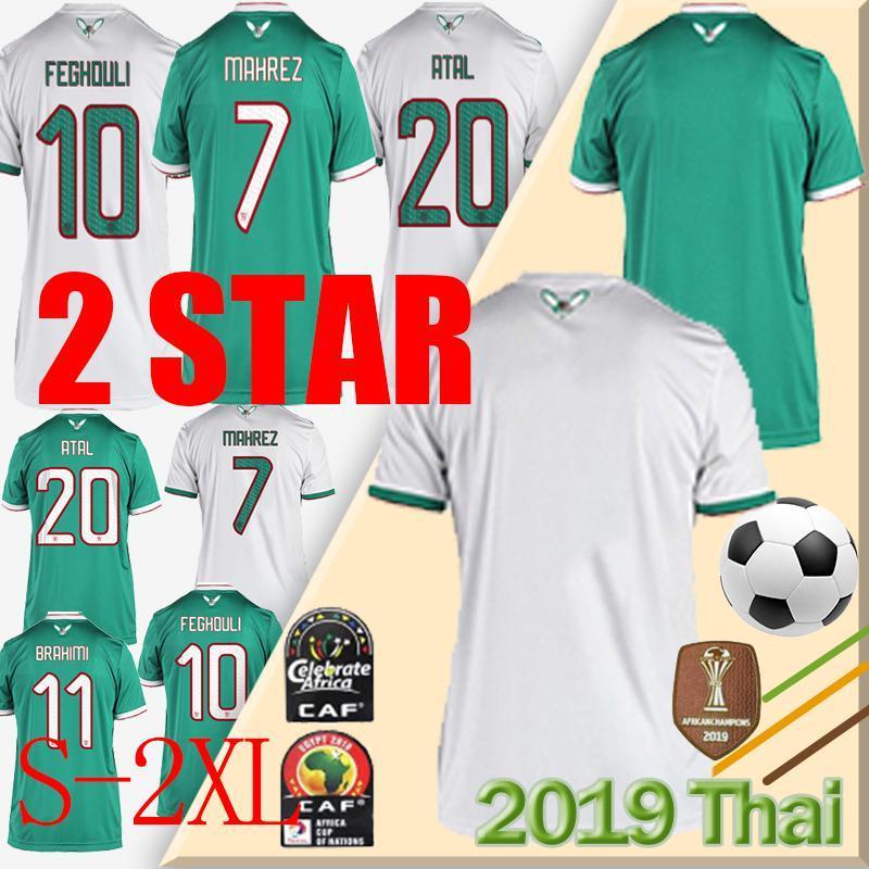 Champion Maillot Algerie Nouveau Jersey de football 2 étoiles 2019 Accueil Mahrez Bounedjah Feghouli Bennacer Atal Algérie Maillot de pied