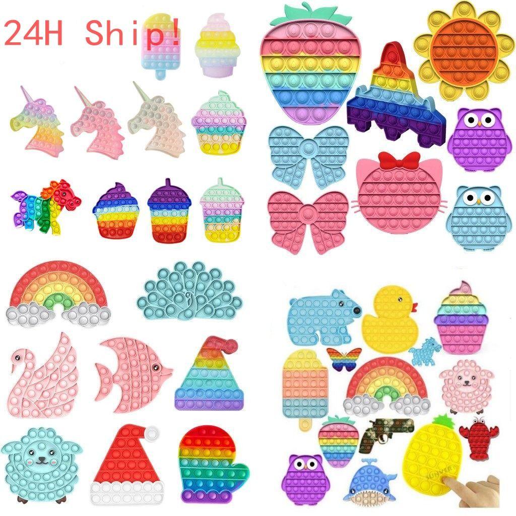 24 saat gemi! Hayvan itme itme fidget oyuncaklar çocuklar için kawaii gamze figet oyuncak çocuklar antistress bubble en iyi doğum günü hediyesi