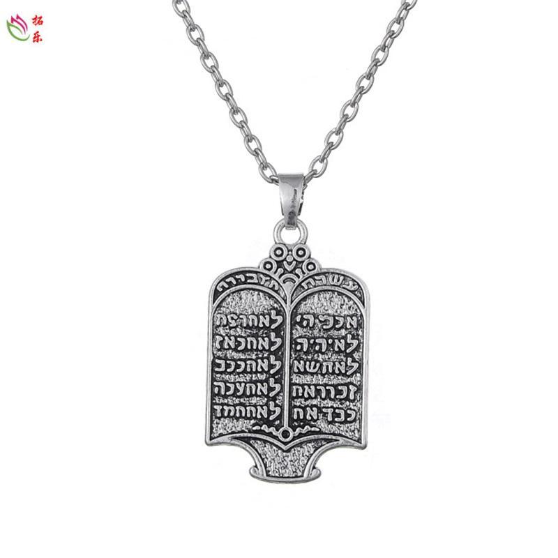 Fishhook Tibetano Prata Judaica Torá Scroll 10 Mandamentos Amulet Sobrenatural Colar Jóias Étnicas para Homem Mulher Presente10 605 Q2