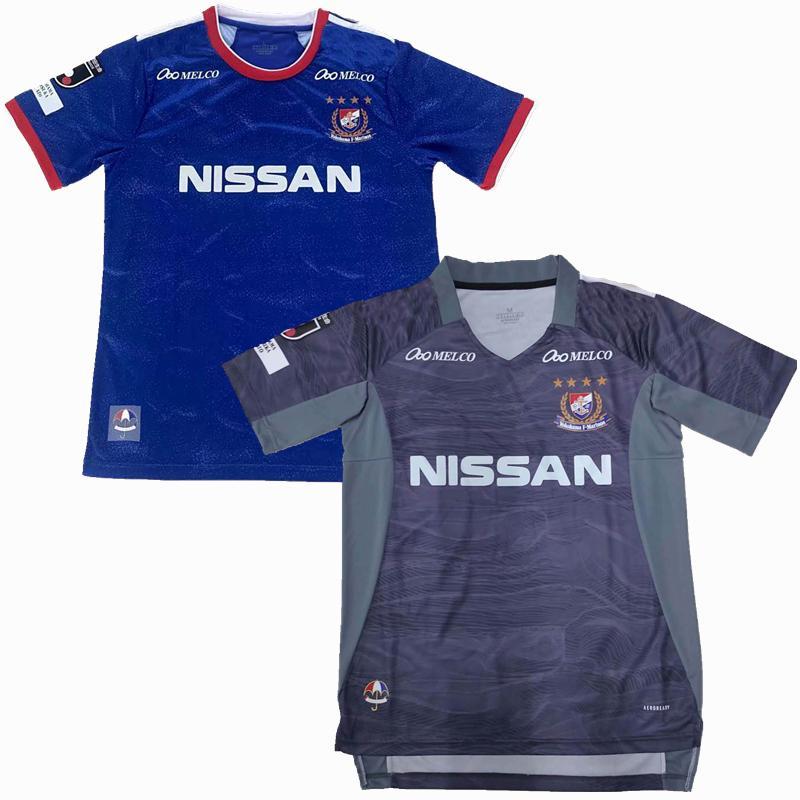 Acquista 2021 2022 Yokohama F.Marinos Maglie Da Calcio Nakagawa Endo Kida Home Away 3a 21 22 Camicia Da Calcio A 11,95 € Dal Xx233792844   ...