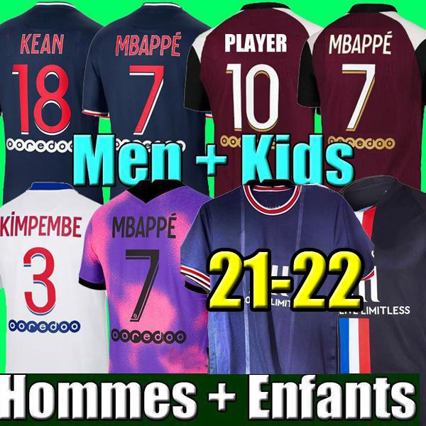 20 21 كرة القدم جيرسي MBAPPE NEYMAR JR VERRATTI 2020 2021 MARQUINHOS KIMPEMBE PSG قمصان كرة القدم للأطفال عدة