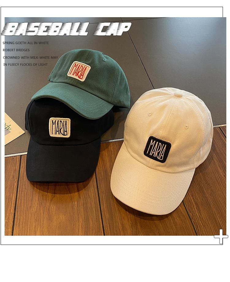 Baseball Cap Womens trend 2021 letter net red hat jerseys travis scott Sun shading in spring and Autumn mens hats wholesale Summer travel caps