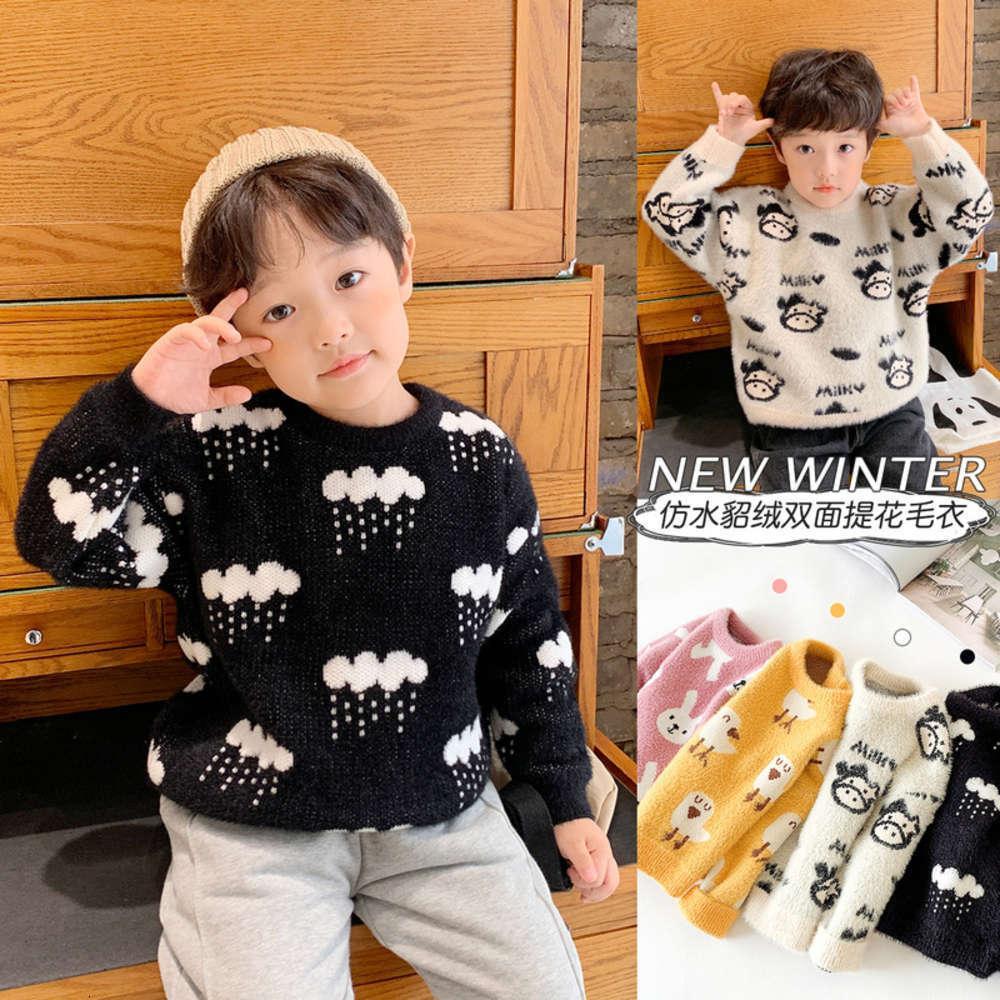 Enfants Vêtements Mink Pull d'hiver Automne T-shirt Automne Pullover Garçons Top Top Fashion des enfants