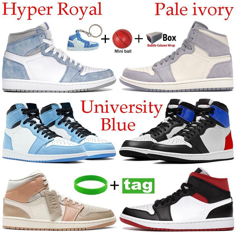 Mais recentes sapatos de basquetebol azul da Universidade Alta Média hiper real SP top 3 2.0 Silver Toe Dark Mocha sneakers homens treinadores mulheres