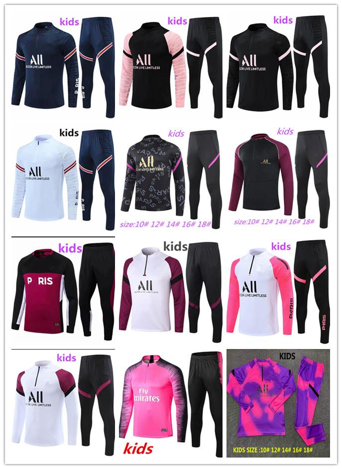20 21 22 باريس الاطفال رياضية Grizmann Mbappe Soccer Training دعوى 2021 2022 Verratti Cavani Football Jerseys Kit Child