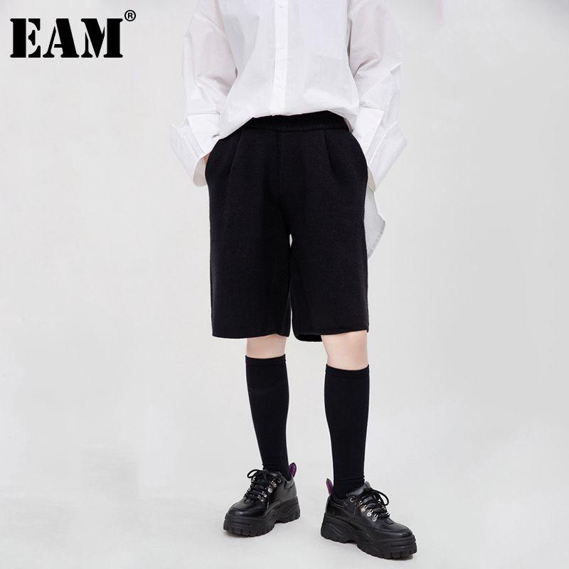 [EAM] Женщины досуг