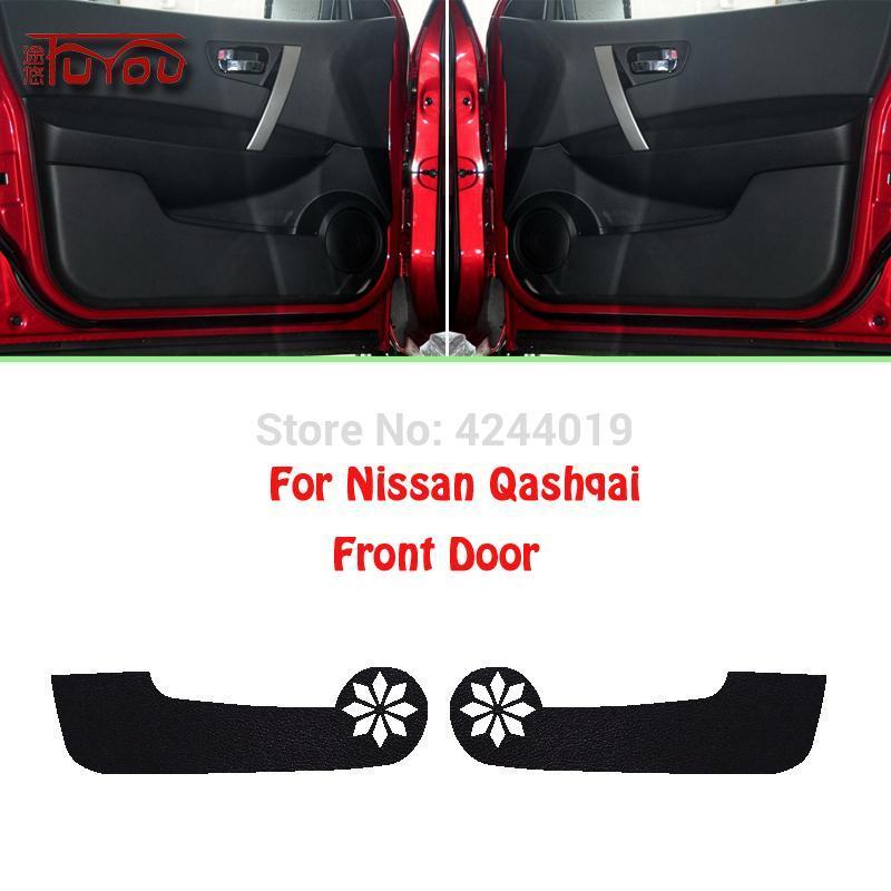 Para o carro QASHQAI dentro da tampa da porta Proteção do risco Anti kick Almofadas decorativas adesivo 4 pcs Outros acessórios interiores
