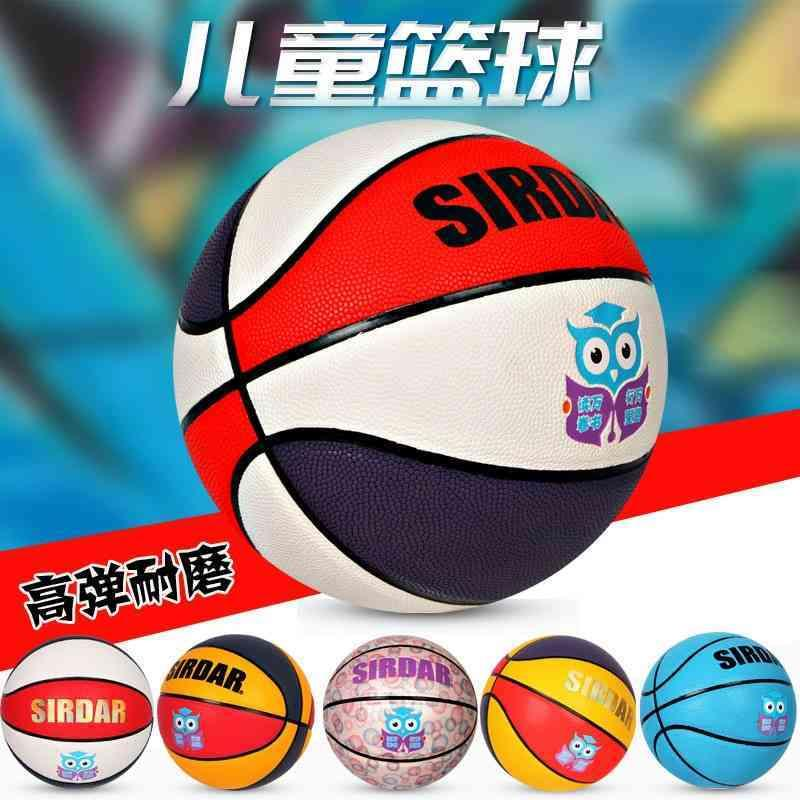 4, 5, 6 children's primary and secondary school fancy kindergarten No. 5 wear-resistant soft leather basketball