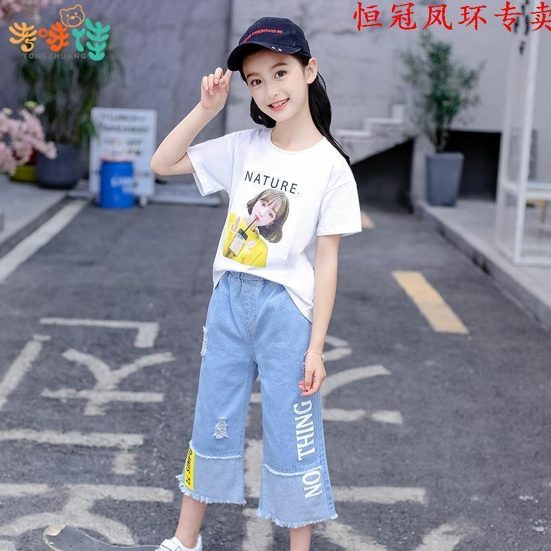 Girls 'Summer 2021 Neue koreanische vierteljeans mittlere und große kinder lose breite beinhosen
