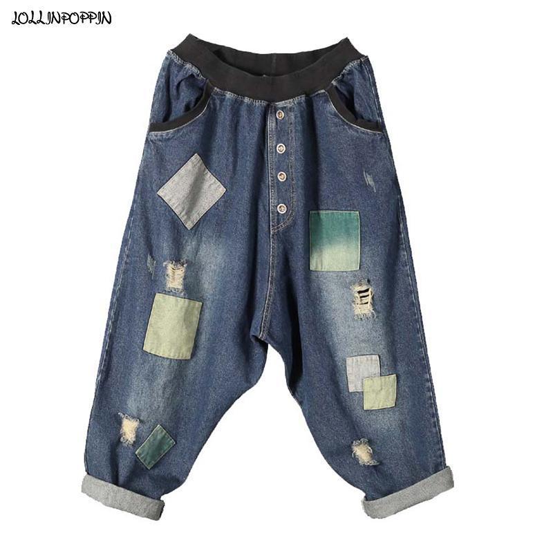 Jeans Mujeres Mujeres parcheadas Denim Cross Pants Flow Drop Crotch Harem Harem Prendas Lavadas Lanzadas Cintura Elástica Ripped