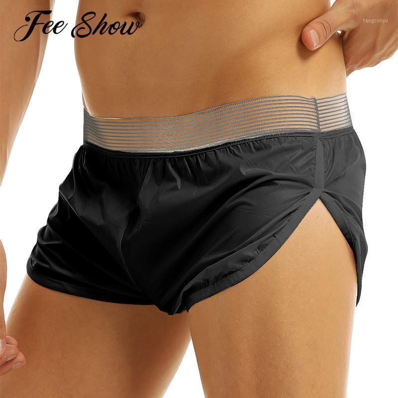 Mens Fashion Swim Shorts Wet Look Faux Leather Boxer Briefs Lightweight Trunk Lounge Sports Board Short Pants Bathing Beachwear1