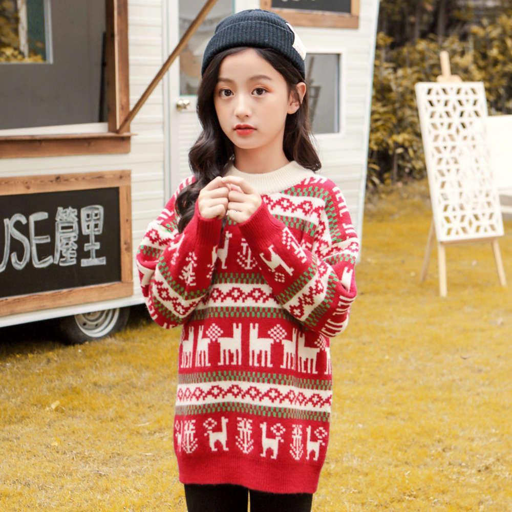 Enfants Vêtements pour enfants 'Cheveux de Noël Tissu d'hiver' Chiffon d'hiver épaissié Edition coréenne moyenne et gros enfants en Sle étranger tricoté