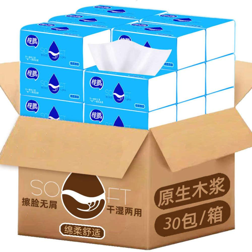 Toalha de papel 50 pacotes de casa de papel extraível de madeira original