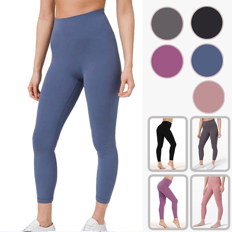 نساء اليوغا السراويل 2021 بلون جودة عالية عالية عالية الخصر رياضة رياضة ارتداء طماق مرونة اللياقة سيدة في السراويل الرياضية في الهواء الطلق