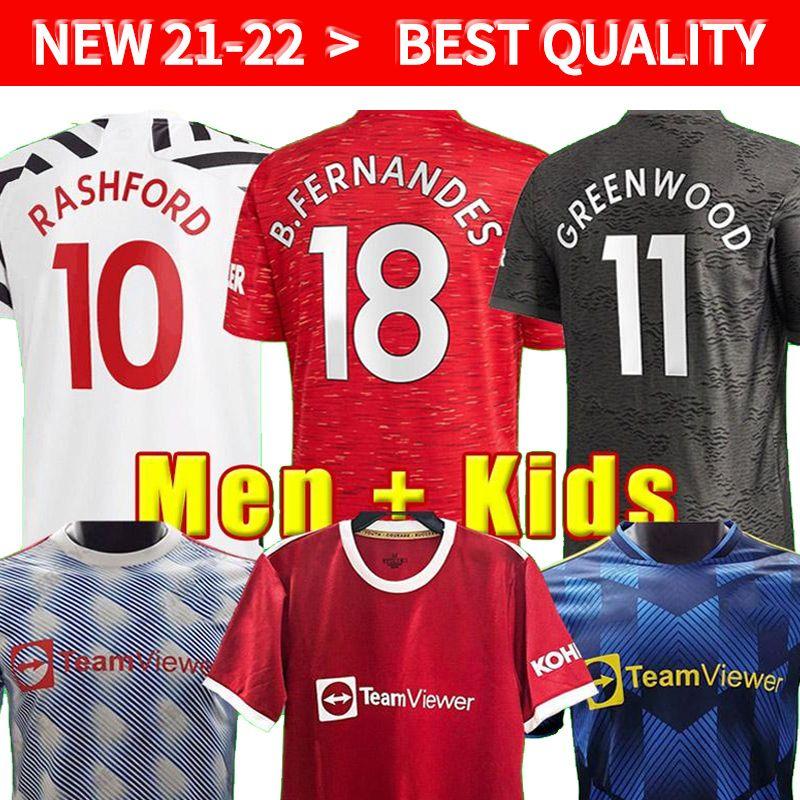 Spieler Version 20 21 22 FC Manchester Bruno Fernandes Pogba Fussball Jersey 2020 2021 2022 Lingard Rashford Football Hemden Mankids Fußball-Kits