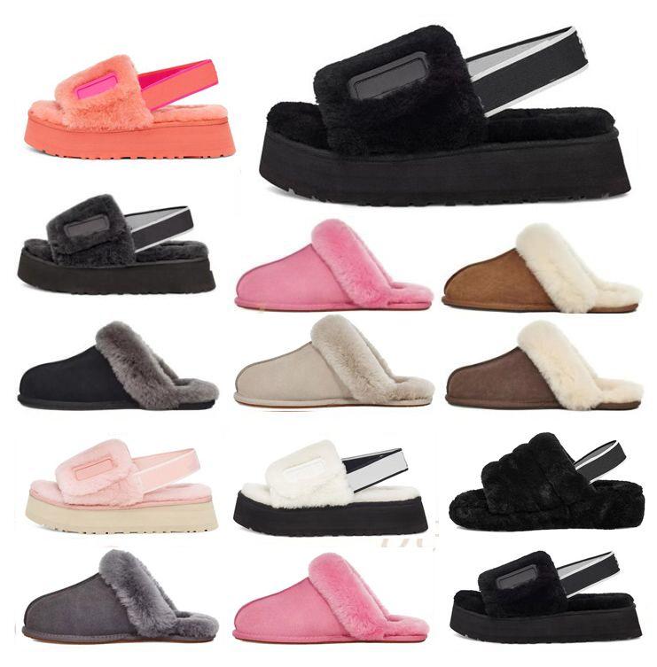 2021 الأزياء فروع النعال أستراليا الرضع زغب نعم الشريحة النساء عارضة الأحذية النسائية الفاخرة الصنادل الفراء الشرائح النعال ugg uggs حجم 36-44