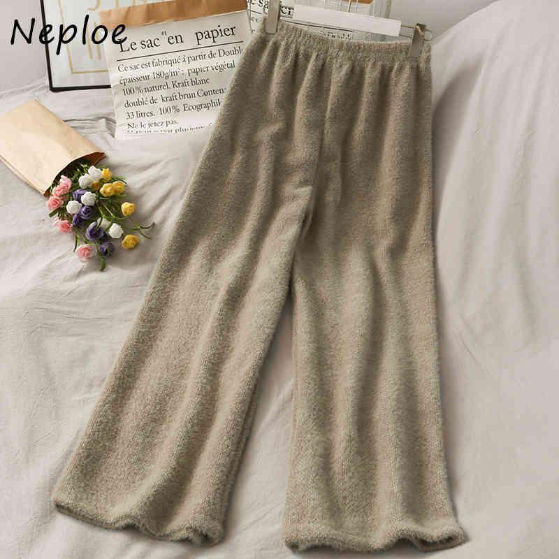 Sonbahar Kış Su Geçirmez Vizon Düz Pantolon Düz Renk Tüm Maç Yüksek Bel Basit Geniş Bacak 210430