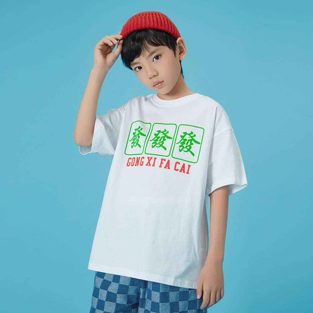 Летние EK Детский Новый SPOOF Rich Boys 'Короткая футболка с коротким рукавом