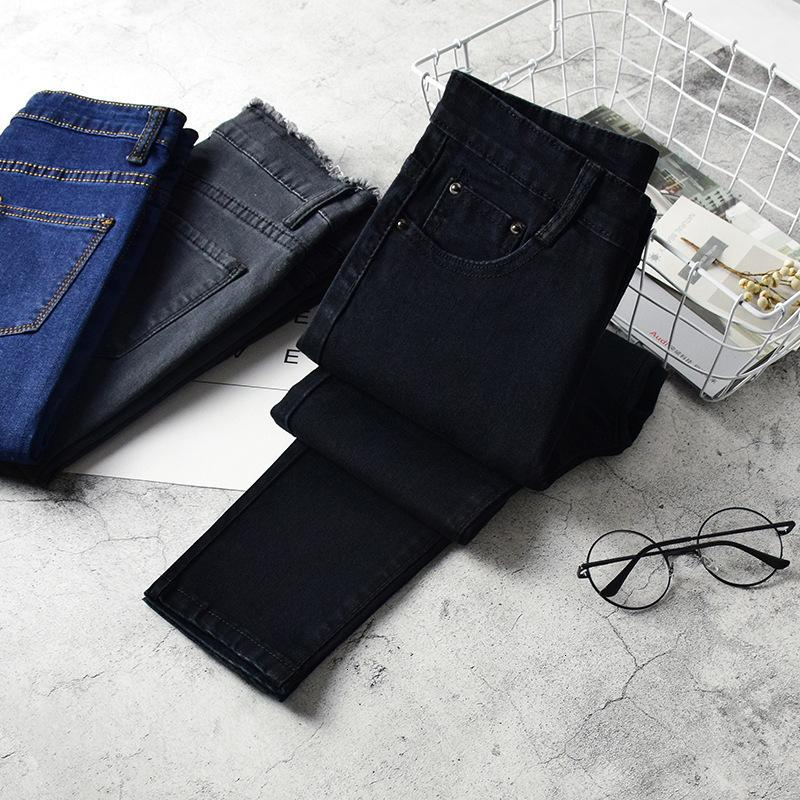 Jeans Primavera Korean Large Women's Chic Tight Ritalped Super