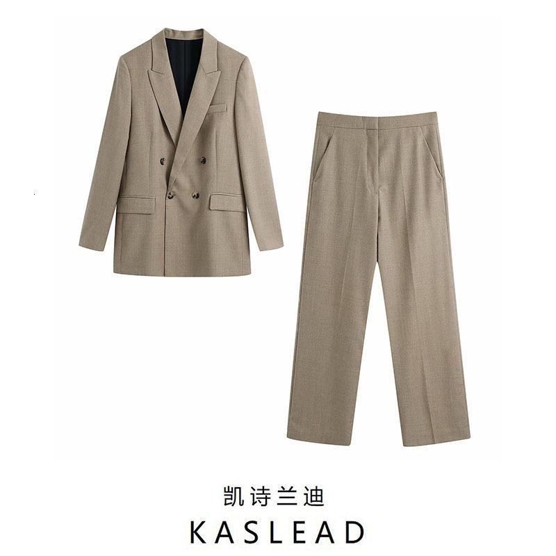 2021 Moda de mujer de la primavera Flojo y versátil Pantalones casuales 02009740704