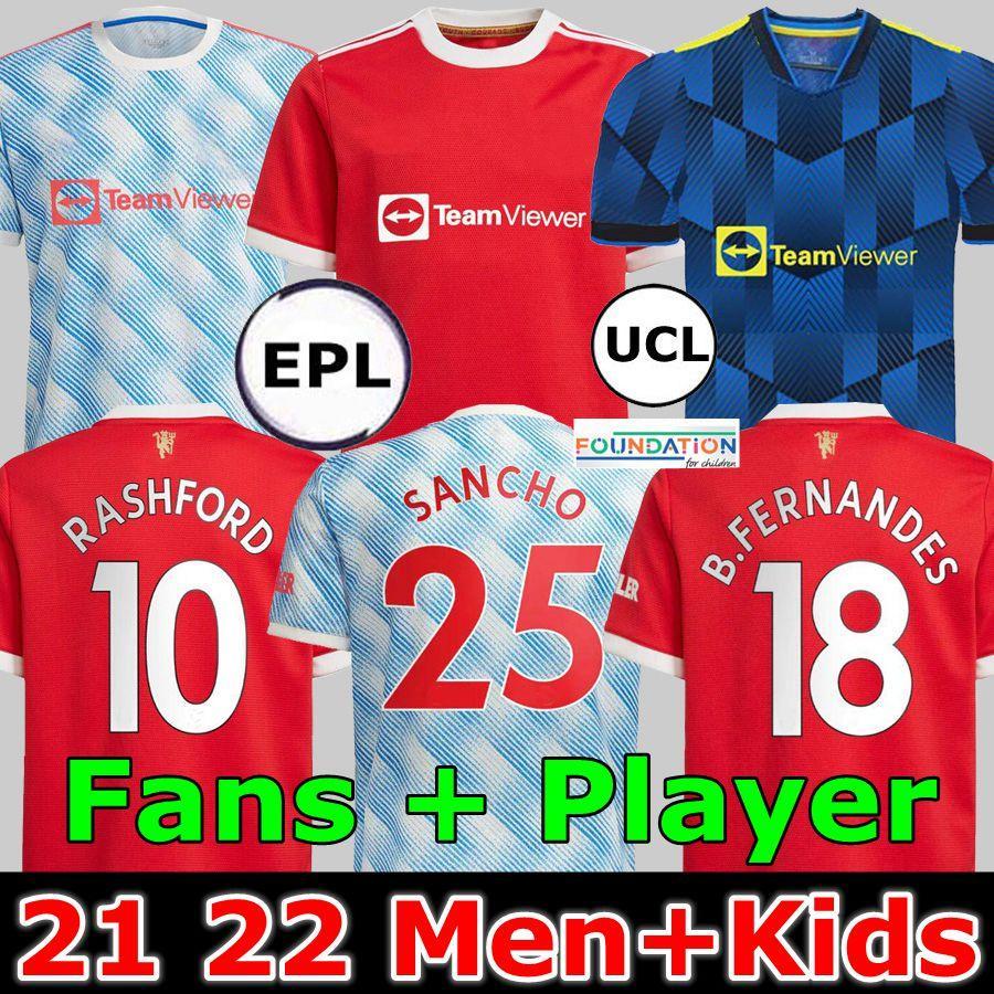 21 22 Sancho Manchester Home Man Soccer Jerseys Und Fanter Player Top United Bruno Fernandes Martial Pogba Rashford Футбольная футболка 2021 2022 Женщины + Детские Кит Рубашки
