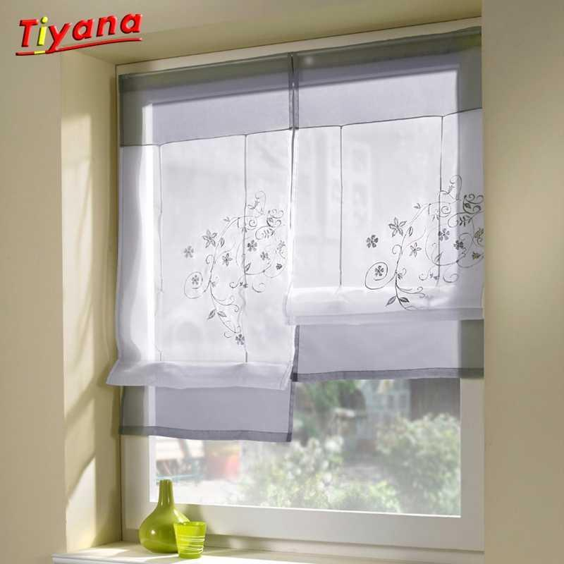 Light Grey Short Curtain Coffee Voile Tulle Purple Valance Kitchen Curtain Door Decoration Short Sheer Curtain DL004 5 *25 210712